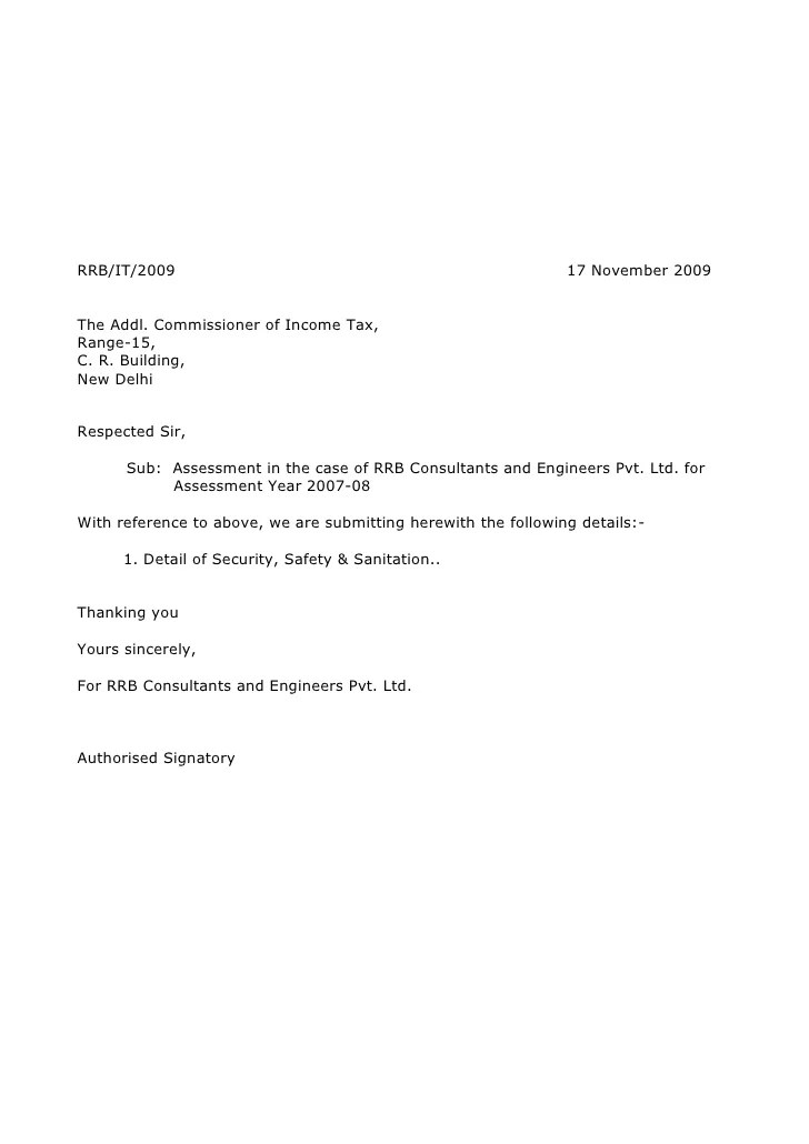 dissertation traduzione wordreference
