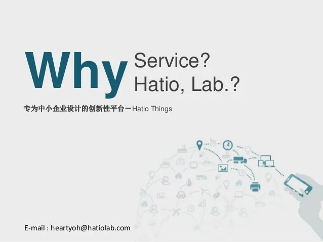 The Innovative Service Platform for Small and Medium Manufacturing Co…