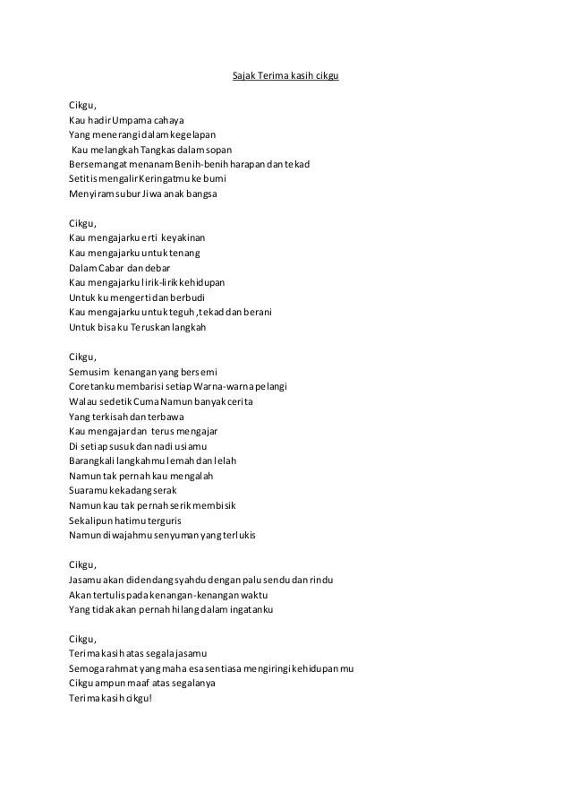 Pelangi Kasih Lirik : pelangi, kasih, lirik, Sajak, Terima, Kasih, Cikgu