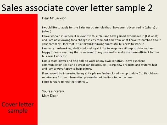 Sales associate cover letter
