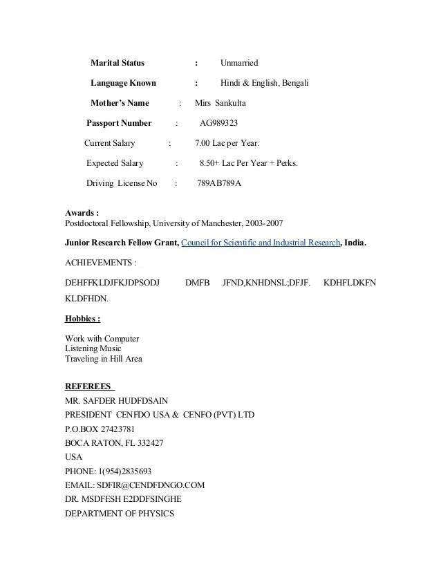 resume language known