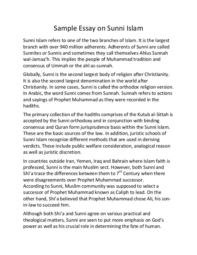 Essay About Islam Sample Essay On Sunni Islam Essay Questions