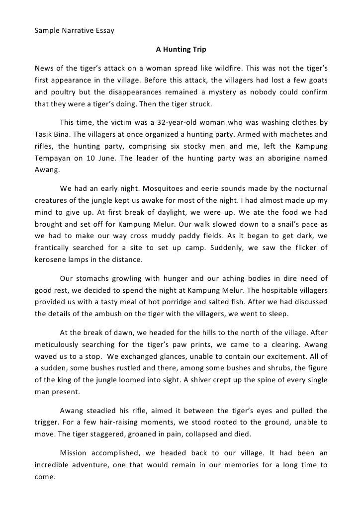 Narrative Style Essay Narasaiah Narrative Essay Narrative Essay