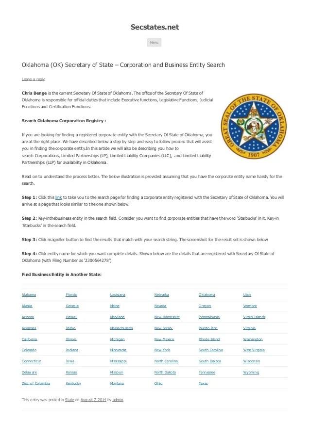 Business Entity Records   Alabama Secretary of State