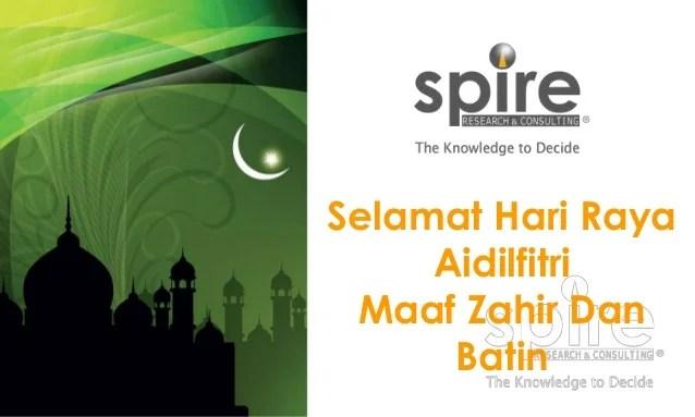 Spire Wishes Everyone A Happy Hari Raya Selamat Hari Raya