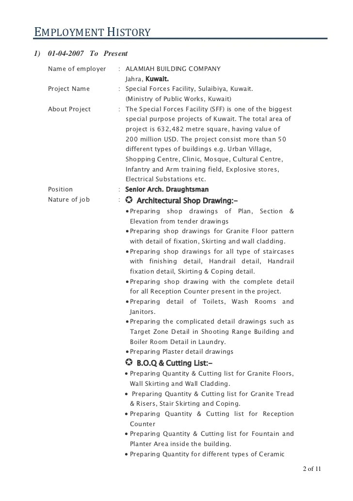 Expert Essay Writers  ministry cover letter  20171010