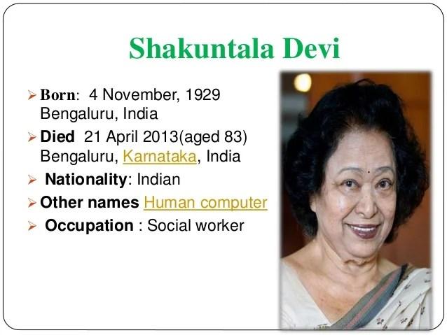 Shakuntala Devi Choekyi Chonden