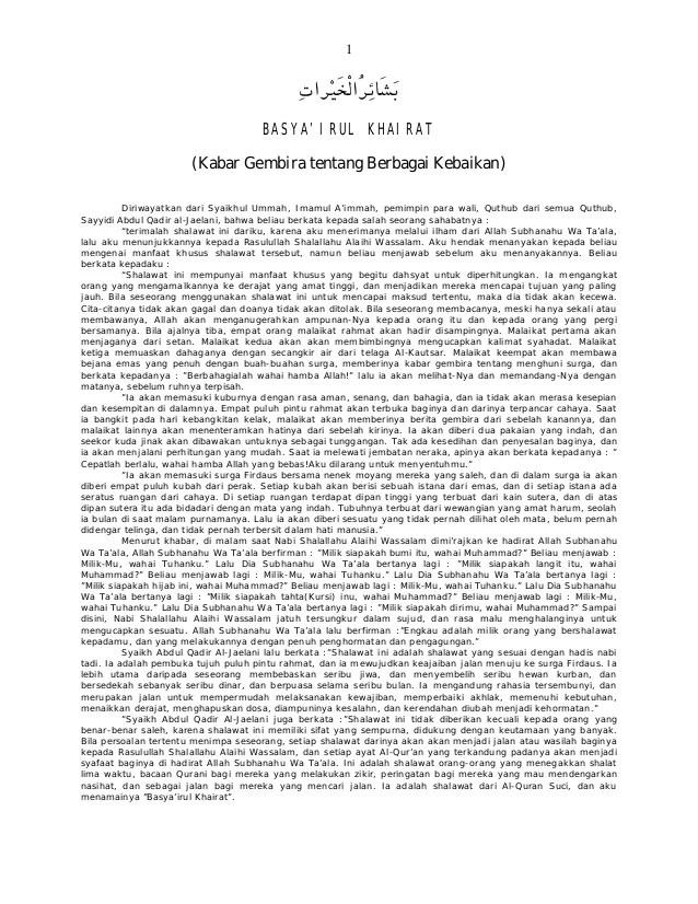 Sholawat Basyairul Khoirot : sholawat, basyairul, khoirot, Shalawat, Basyairul, Khairat