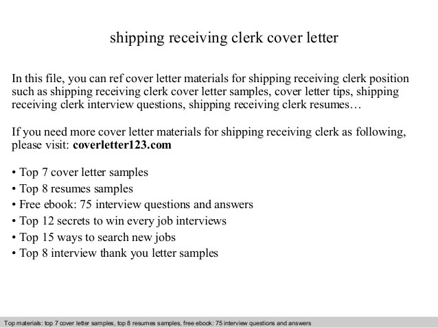 Shipping Receiving Cover Letter
