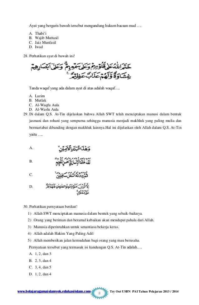 Contoh Waqaf Lazim Dalam Al Quran : contoh, waqaf, lazim, dalam, quran, Contoh, Waqaf, Lazim, Pijat