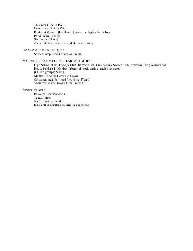 Soccer Resume Template And Cover Letter