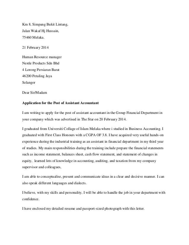 Sample business solicitation letter.