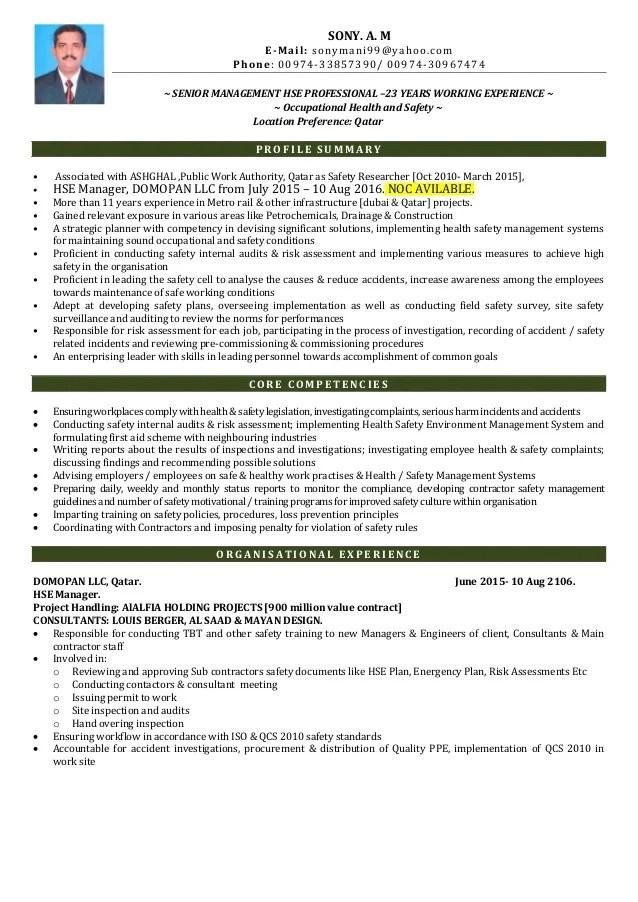 HSE Manager CV