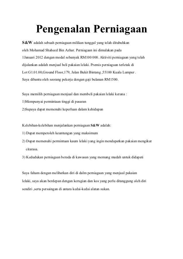 Contoh Rumusan Akaun Folio Ohtheme Cute766