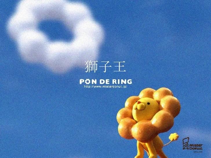 陳揚杰(國文分組報告)平面廣告文稿與圖案設計
