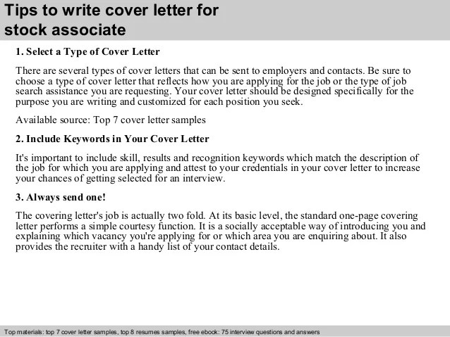 Stock associate cover letter