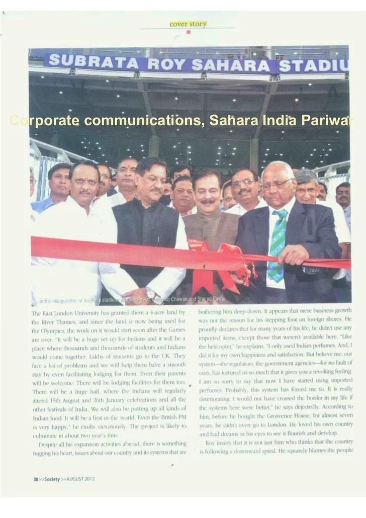 SUBRATA ROY SAHARA  Sahara India Pariwar