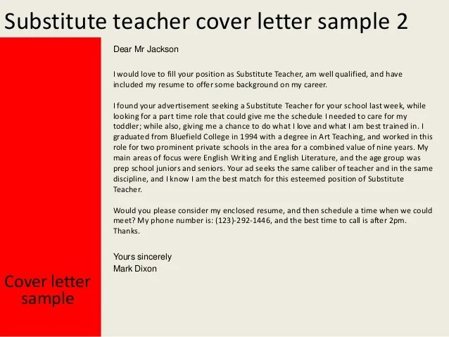 Reference Letter Substitute Teacher