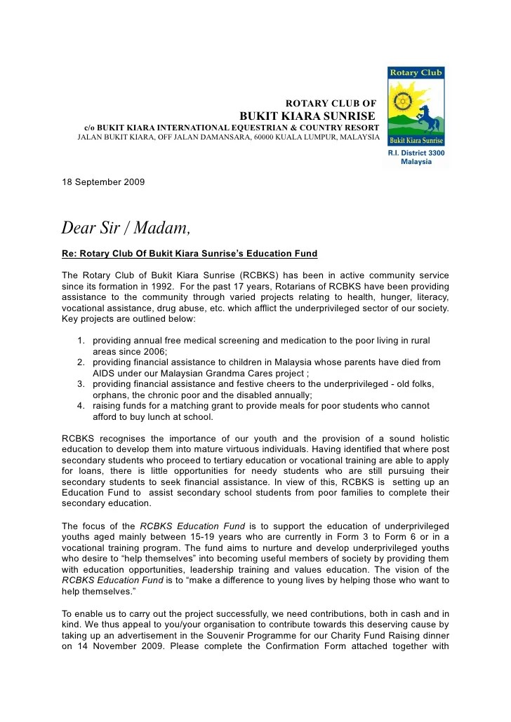 Education Fund Advertisement Letter
