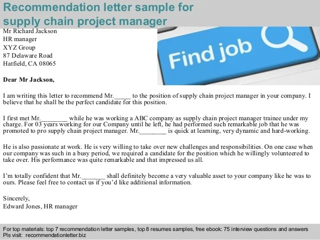Supply chain project manager recommendation letter