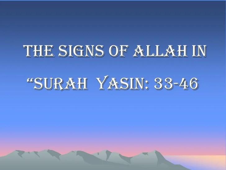 Signs Of Allah In Surah Yaseen