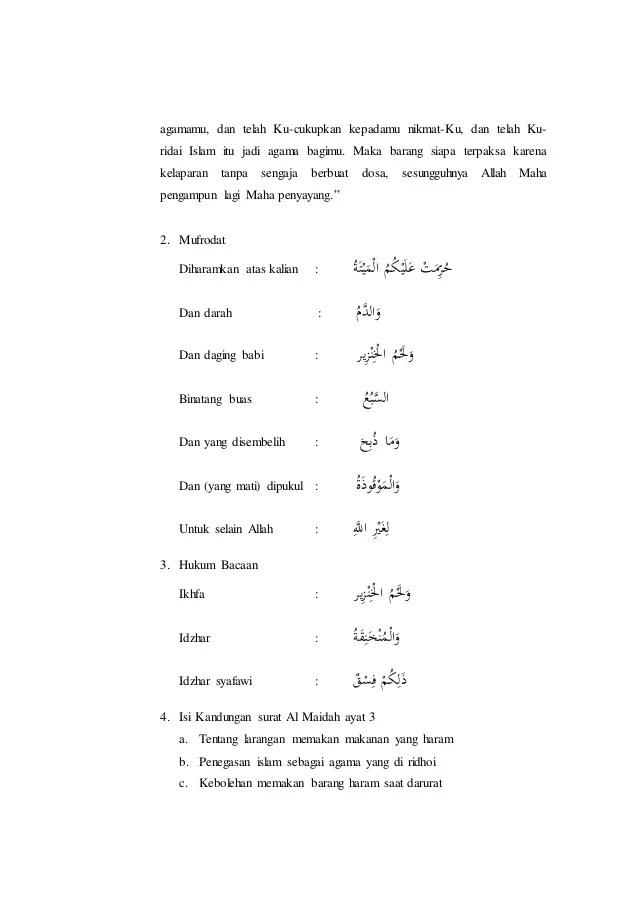 Isi Kandungan Al Hujurat Ayat 12 : kandungan, hujurat, Hujurat, Beserta, Artinya