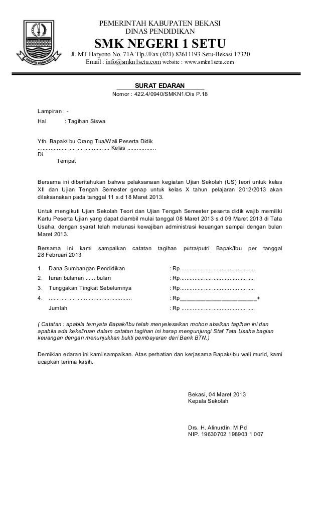 Contoh Invoice Sekolah Toast Nuances