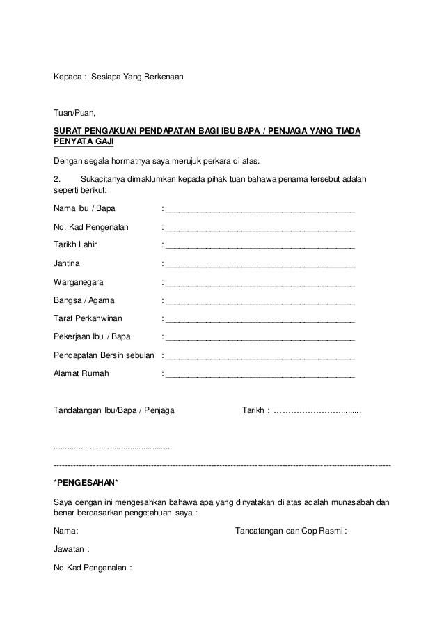 Surat Perakuan Pendapatan