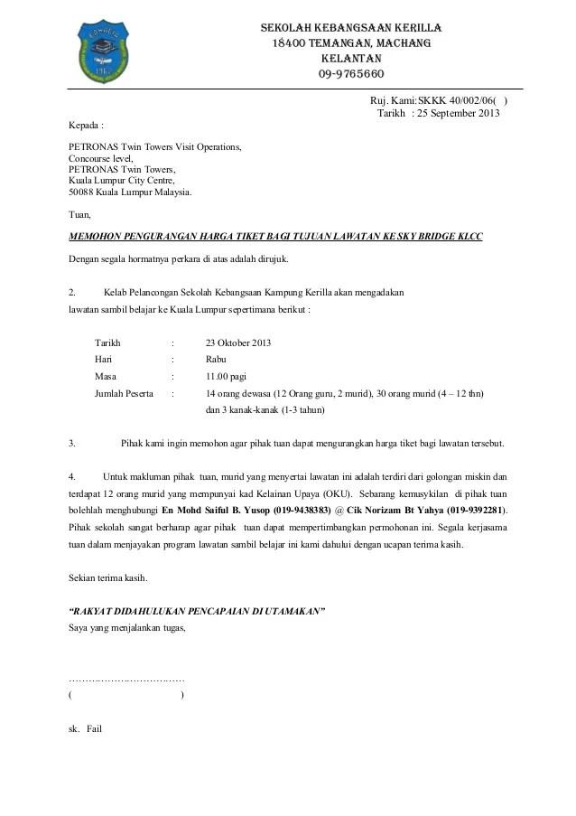 Contoh Surat Permohonan Lawatan