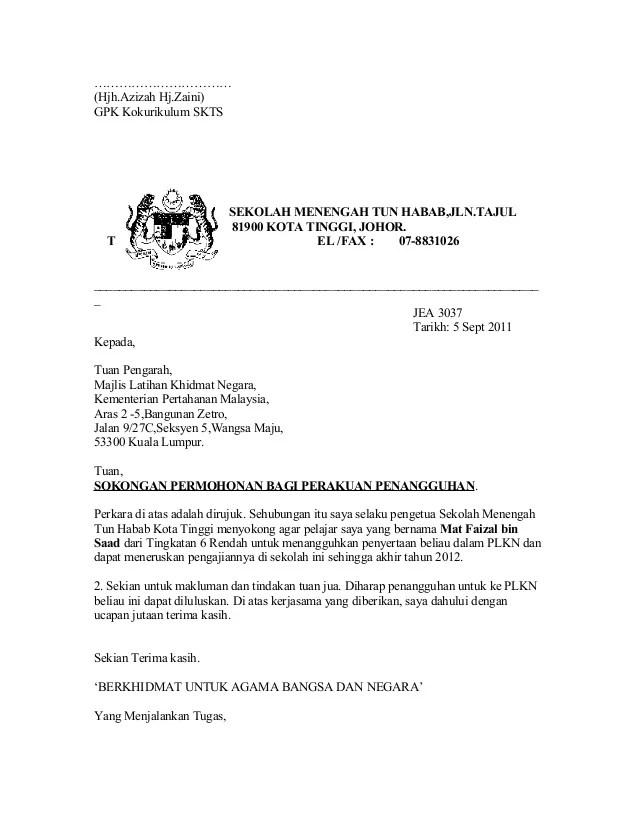 Contoh Debat Anak Sma Download Gambar Online