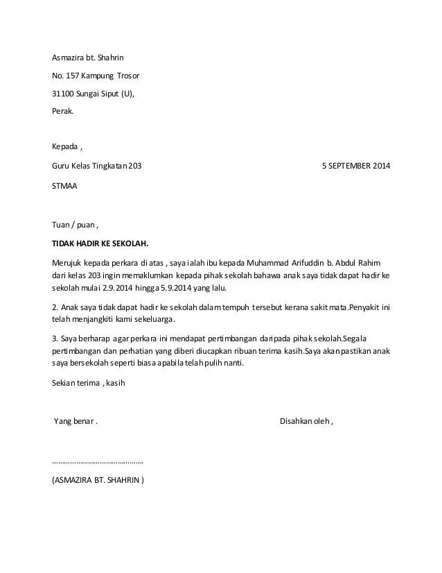 Contoh Surat X Hadir Sekolah Backup Gambar