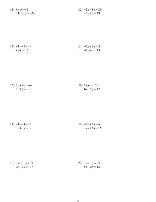 Substitution Math Worksheets Free