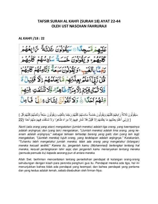 Terjemahan Surat Al Kahfi Ayat 29 : terjemahan, surat, kahfi, Tafsir, Surah, Kahfi