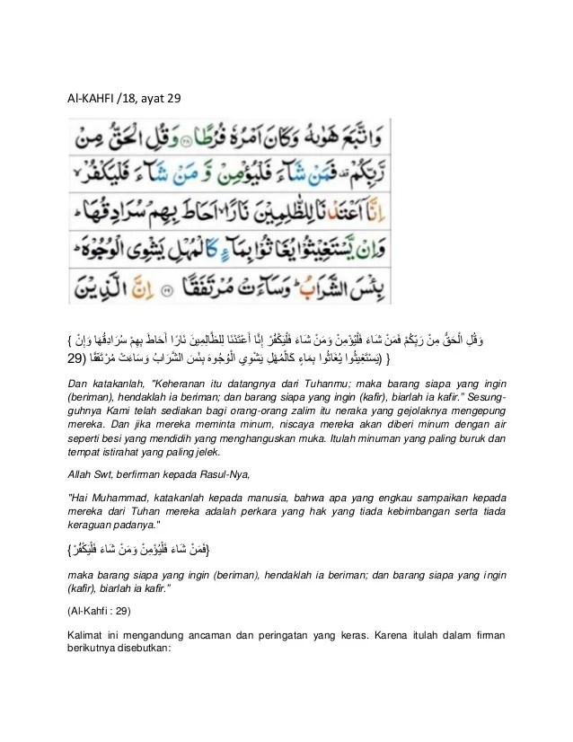 Surat Al Kahfi Ayat 29 : surat, kahfi, Surat, Kahfi, Beserta, Artinya, Gbodhi
