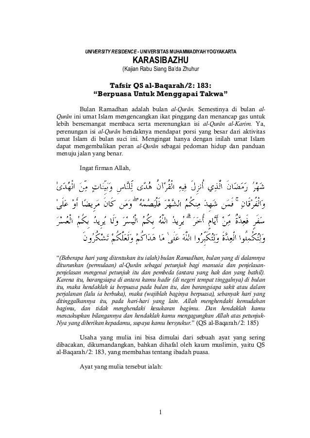 Al Baqarah Ayat 183 Dan Artinya : baqarah, artinya, Tafsir, Surat, Baqarah