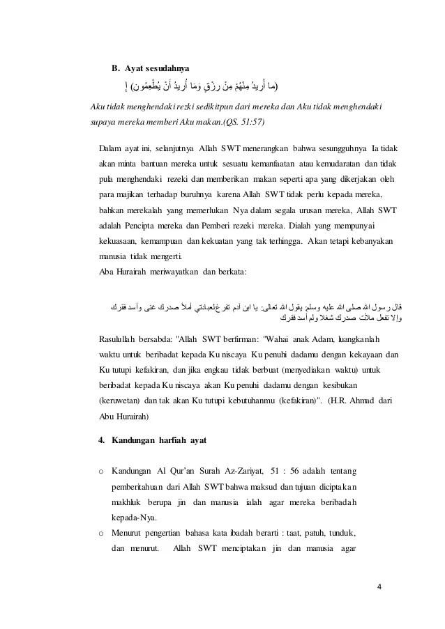Tafsir Surat Adz Dzariyat Ayat 56 : tafsir, surat, dzariyat, TAFSIR, TARBAWI, SURAT, AL-DZARIAT, MUKHANDAR