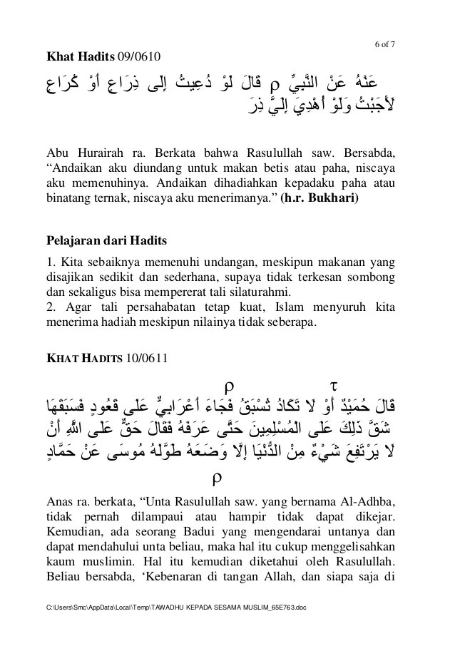 Dalil Tentang Tawadhu : dalil, tentang, tawadhu, Tawadhu, Kepada, Sesama, Muslim