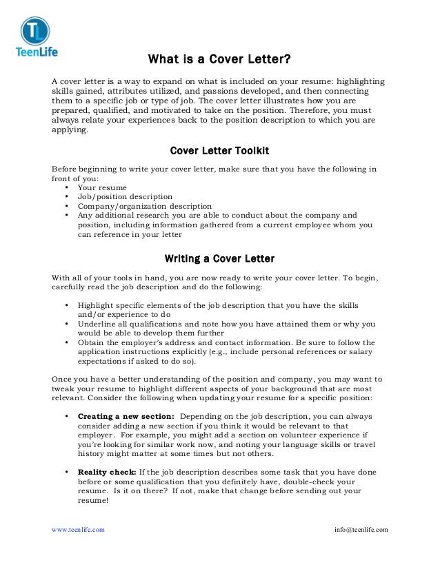 Cover letter sample teenager