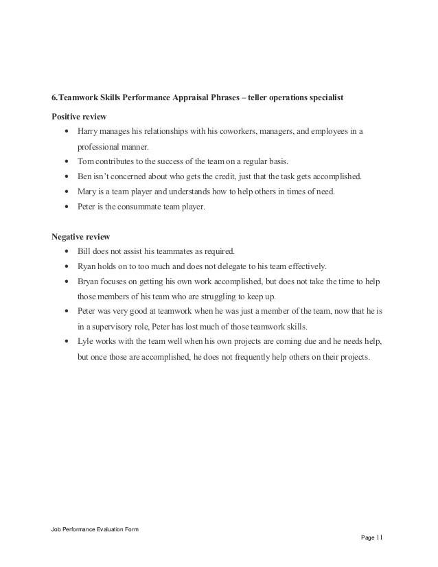 Teller operations specialist performance appraisal