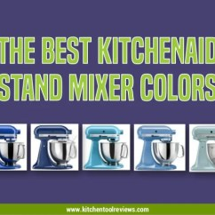 Kitchen Aid Colors Yellow Towels The Best Mixer