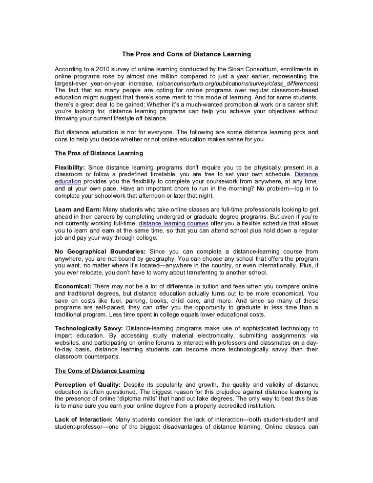 online learning essay