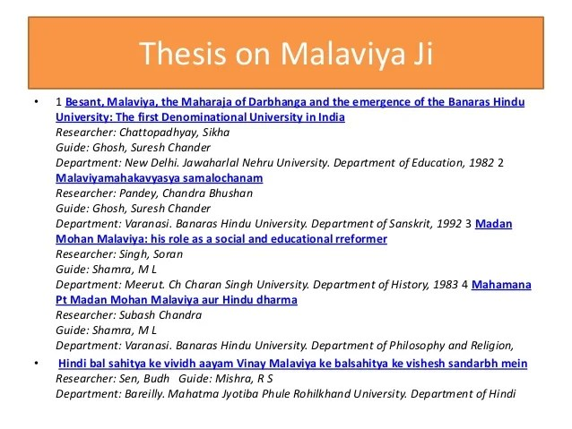 Dissertation Database Free  28 Images  Free Dissertation