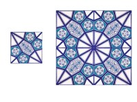 Islamic Art Tile Examples For Students