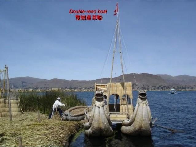 南美高原 -的的喀喀湖Titicaca