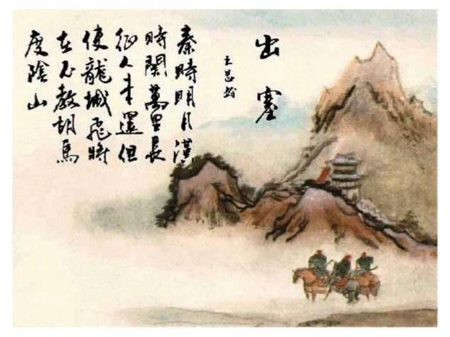 Tong si ranking 唐詩影響力指數排行榜