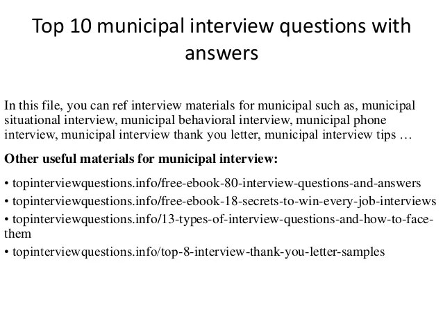 Top 10 municipal interview questions with answers