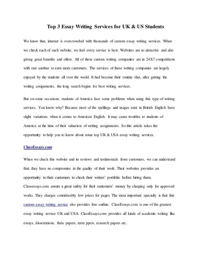 essay on wireless communication clio essay argumentive essay in  alcohol punishment essays essay builder online buy astronomy internet kills communication by marigona krasniqi on prezi