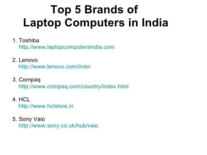 Top 5 Brands Of Laptop Computers In India