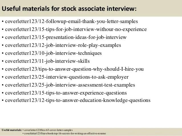 Top 5 stock associate cover letter samples