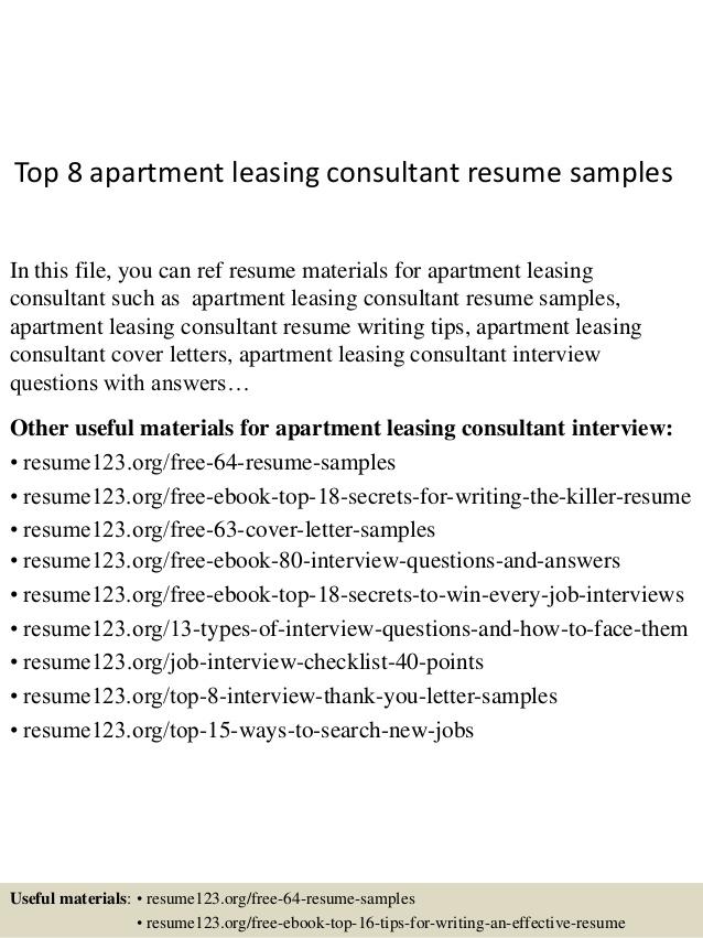 Leasing Agent Resume Samples Radiotodorock